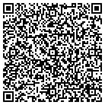 QR-код с контактной информацией организации Эдельвейс,СПД