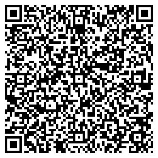 QR-код с контактной информацией организации КАРИНА-6