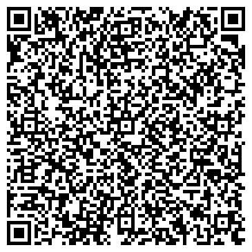 QR-код с контактной информацией организации Агроинжиринг, ООО