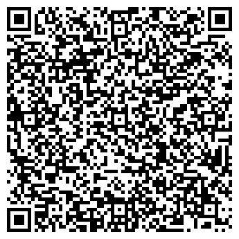 QR-код с контактной информацией организации Шовкун, СПД