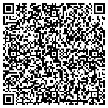 QR-код с контактной информацией организации Кикши Украина, ООО