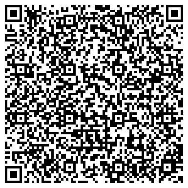 QR-код с контактной информацией организации Капитал-Трейд, ООО ТПК