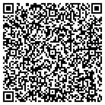 QR-код с контактной информацией организации ДС Инвест-Групп, ООО