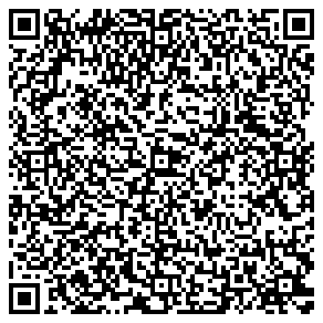 QR-код с контактной информацией организации Космина Декор (Kosmina Decor), СПД