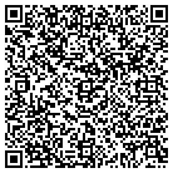 QR-код с контактной информацией организации Б.торг сервис, ООО