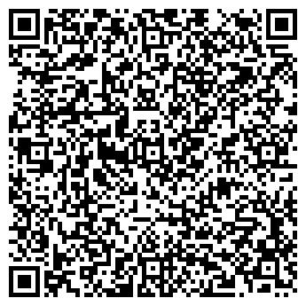 QR-код с контактной информацией организации Гефест, ООО