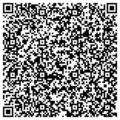 QR-код с контактной информацией организации Днепровский завод минеральных удобрений, ЧАО