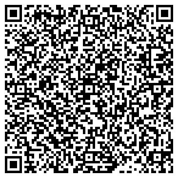 QR-код с контактной информацией организации Байдуж, ЧП