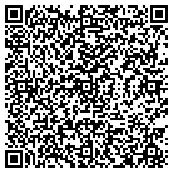 QR-код с контактной информацией организации Ариленд, ООО
