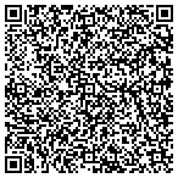 QR-код с контактной информацией организации Стройкомплекс, СПД