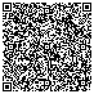 QR-код с контактной информацией организации Цементище,ЧП
