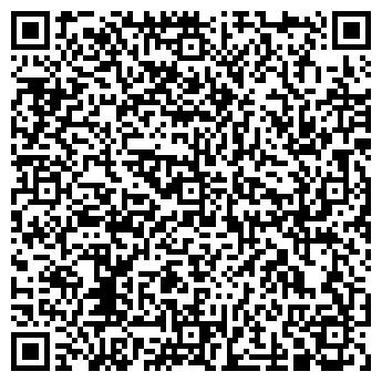 QR-код с контактной информацией организации Пружина, ЧП