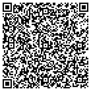 """QR-код с контактной информацией организации Частное предприятие ЧП """"Алма-Веко, Фуд"""""""