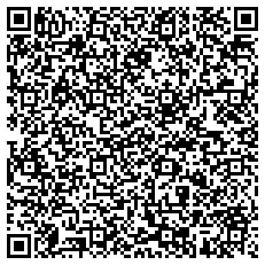 QR-код с контактной информацией организации Декор Центр GS Studio, ООО