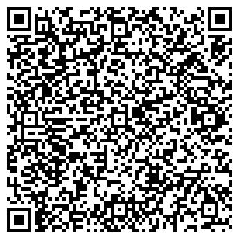 QR-код с контактной информацией организации ФЛП Волкова