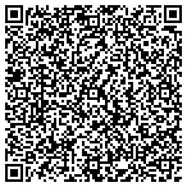 QR-код с контактной информацией организации Flowers, ООО