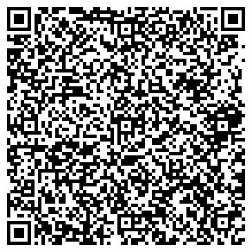 QR-код с контактной информацией организации Лига Сталь, ООО