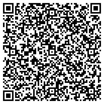 QR-код с контактной информацией организации ФХ ЛЕВОН