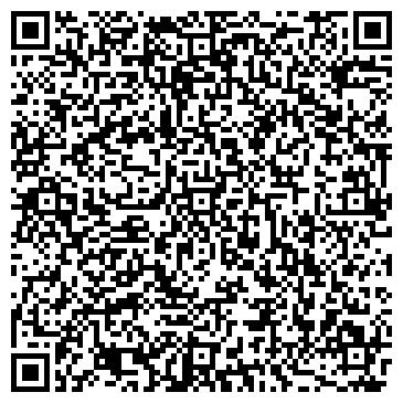 """QR-код с контактной информацией организации СПК """"Вільне козацтво"""""""