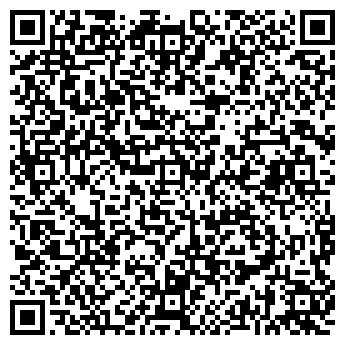 QR-код с контактной информацией организации Общество с ограниченной ответственностью ООО «BBC СЕРВИС»