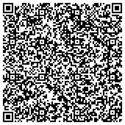 QR-код с контактной информацией организации Купить семена почтой, семена цветов купить, семена наложенным платежом – Магазин «Семена Онлайн»