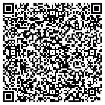 QR-код с контактной информацией организации ПП «Шато»