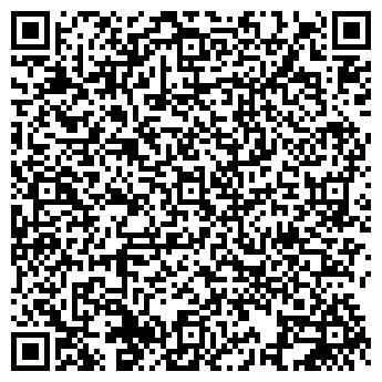 QR-код с контактной информацией организации ПП Параконный