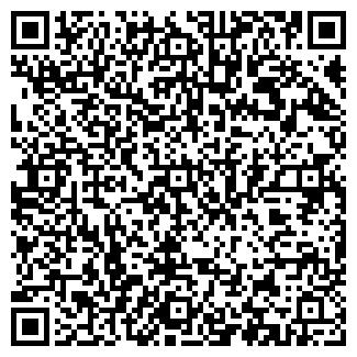 """QR-код с контактной информацией организации ООО """"Амтеко"""""""
