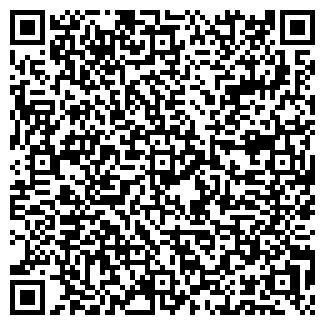 QR-код с контактной информацией организации МЕБЕЛЬНЫЙ МИР