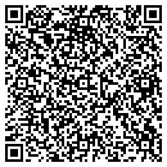 QR-код с контактной информацией организации APТ-Логистик