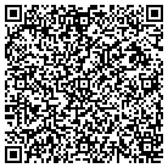 QR-код с контактной информацией организации Интернет-магазин Бджилка