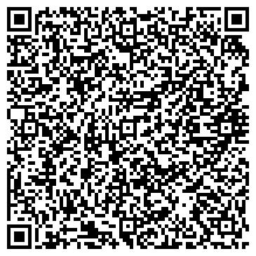 """QR-код с контактной информацией организации ООО """"С-Росток"""""""