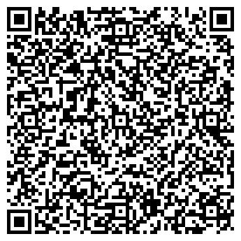 QR-код с контактной информацией организации Салма, КФХ