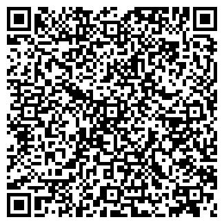 QR-код с контактной информацией организации КМД, ООО