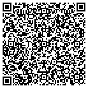 QR-код с контактной информацией организации ПП Попазов
