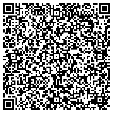 QR-код с контактной информацией организации Биоматрица, ООО