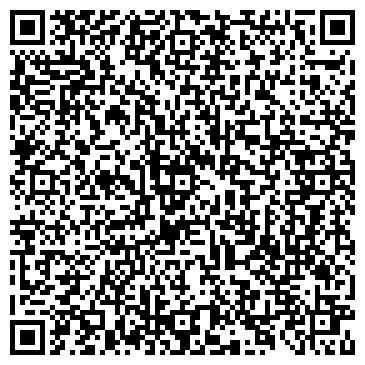 QR-код с контактной информацией организации Ткаченко Г. В., ЧП