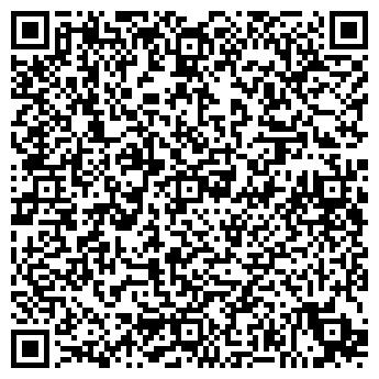 QR-код с контактной информацией организации МИЗГИРЬ ТОРГОВЫЙ ЦЕНТР