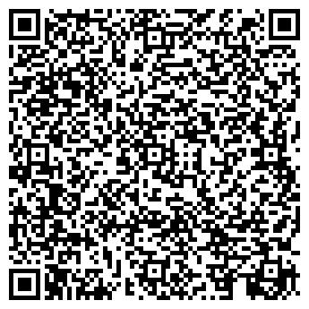QR-код с контактной информацией организации Давид ПВТФ, ЧП