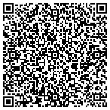 QR-код с контактной информацией организации Cельхоз-Центр, ООО