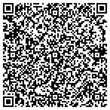 QR-код с контактной информацией организации Каис, УА СП ООО
