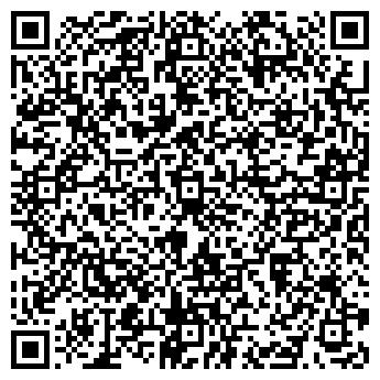 QR-код с контактной информацией организации Авангард, ООО