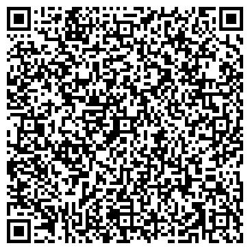 QR-код с контактной информацией организации Травень, ФХ