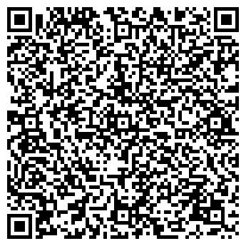 QR-код с контактной информацией организации Подолия, ЧП