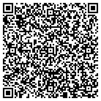 QR-код с контактной информацией организации НАДЕЖДА ООО ПКФ МЕЧТА