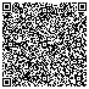 QR-код с контактной информацией организации Адамант-Постач, ООО