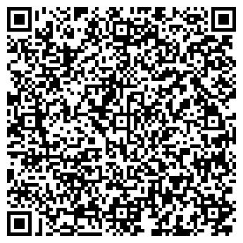 QR-код с контактной информацией организации PrimeAgroUkraine, ООО