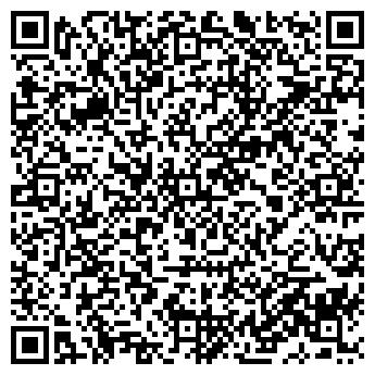 QR-код с контактной информацией организации Ормазд, ООО