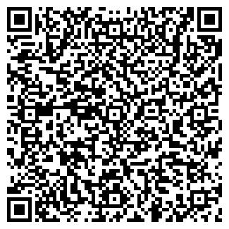 QR-код с контактной информацией организации ПРИМА-МЕБЕЛЬ