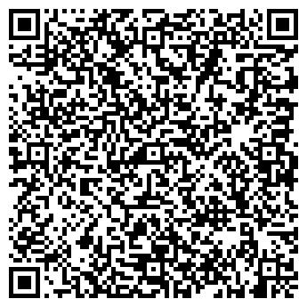 QR-код с контактной информацией организации Рамзай, ЧАО